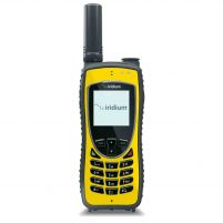 Extreme 9575 Special Edition Safety Yellow